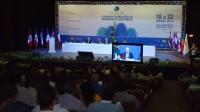 Começou o IV Seminário Internacional de Engenharia de Saúde Pública