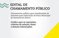 CBHSF abre Chamamento Público para elaboração de PMSB