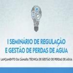 Arsae-MG realiza I seminário de Regulação e Gestão de Perdas de Água