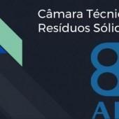 ABES-MG cria Câmara Técnica de Resíduos Sólidos