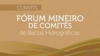 Fórum Mineiro de Comitês se reúne em Belo Horizonte
