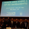 Debate ABES sobre a MP do Saneamento:  veja as apresentações e assista ao vídeo na íntegra