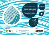 CREA e ABES promovem seminário de saneamento