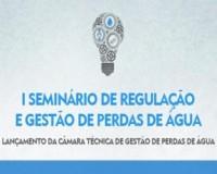 ARSAE E ABES-MG PROMOVEM SEMINÁRIO