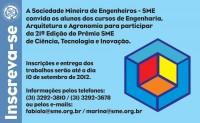 SME lança 21ª Edição do Prêmio Ciência, Tecnologia e Inovação
