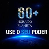 Dia 29 de março tem Hora do Planeta