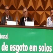 """Câmara Temática Tratamento de Esgotos: """"Seminário Internacional de Uso de Lodo de Esgoto em Solos"""", em Minas Gerais, é sucesso de realização"""