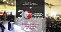 BH recebe 30º Congresso Mineiro de Municípios