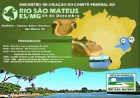 Encontro criará comitê federal do Rio São Mateus