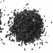 Os benefícios do carvão ativado no tratamento da água industrial