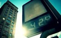 Feam lança portal sobre mudanças climáticas